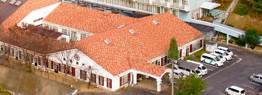 老人保健施設 倉敷藤戸荘