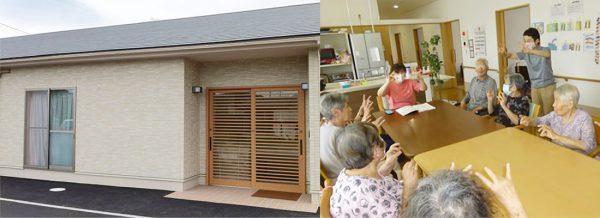 小規模多機能型居宅介護事業所 茶屋町の郷